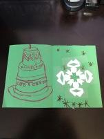 Lillina Gift 2